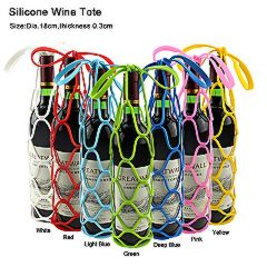 winetote750-2.jpg